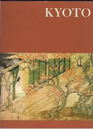 The Wonders of Man-Kyoto-Edwin Bayard book