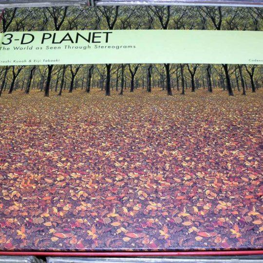 3-D PLANET The World As Seen Through Stereograms - Hiroshi Kunoh & Eui Takaoki book