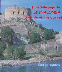 Spinalonga - The Isle of the Damned - Victor Zorbas book